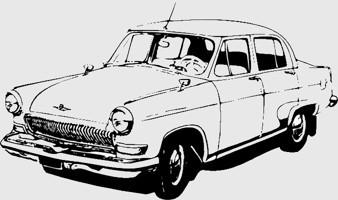 Jakýmkoliv autem